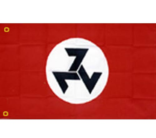 Afrikaner Resistance Movement Flag
