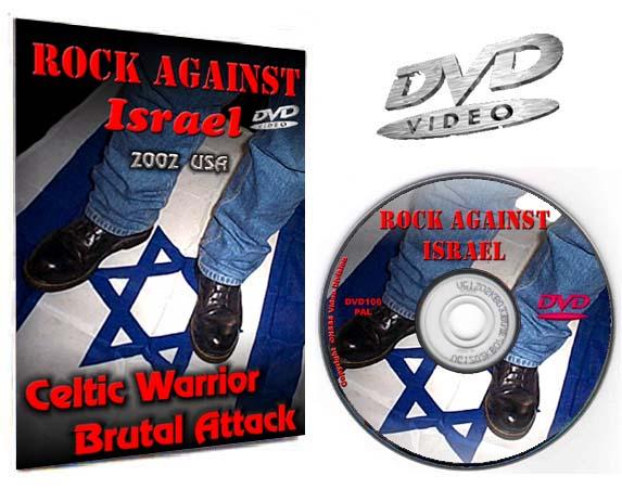 Rock Against Israel concert