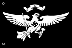 German Youth Regimental Flag - Deutsche Jungbannfahne
